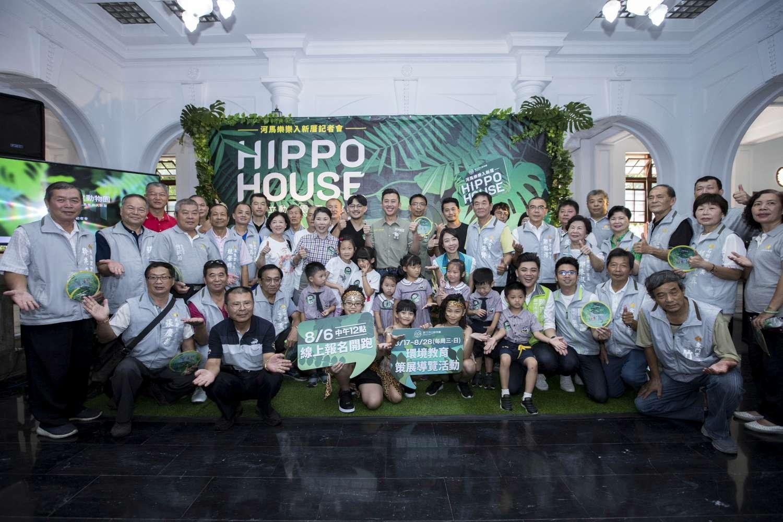 圖一:河馬樂樂入新厝記者會HIPPO HOUSE-新竹市立動物園夏日搶先遊