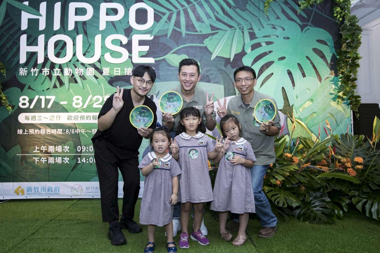 圖三~五:河馬樂樂入新厝記者會HIPPO HOUSE-新竹市立動物園夏日搶先遊|