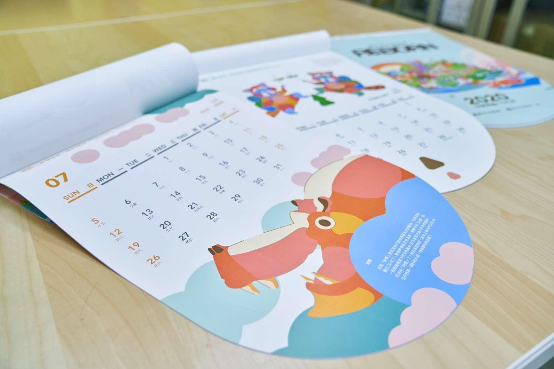 捐發票換月曆!限量馬卡龍繽紛動物月曆1