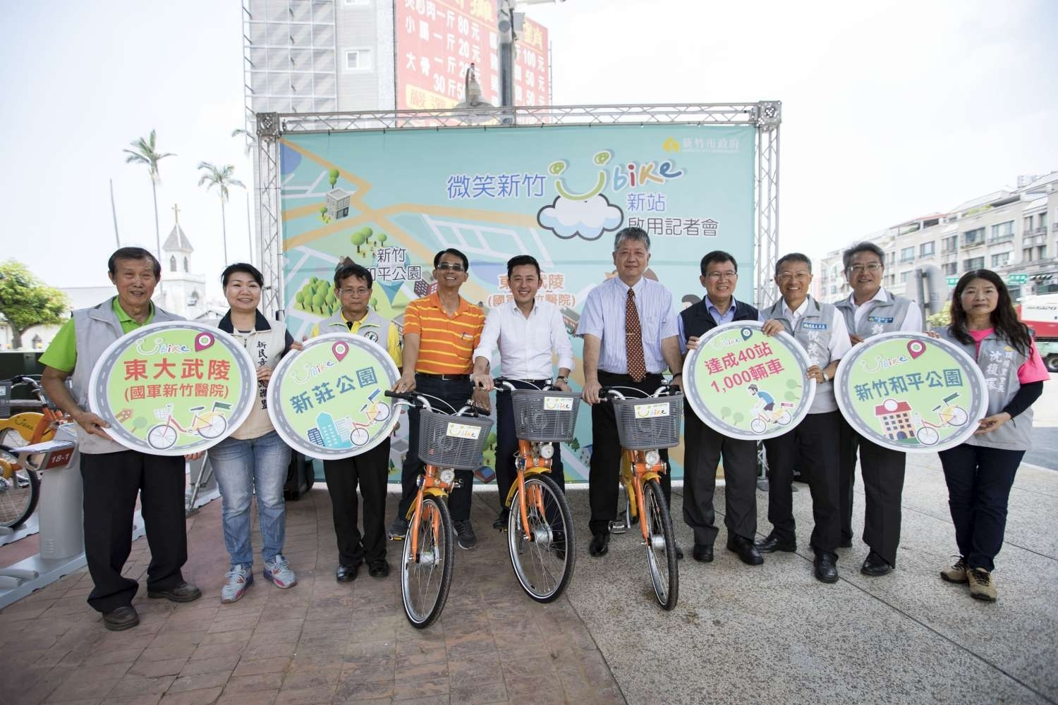 YouBike Dongda Wuling, Xinzhuang, Heping Park Stations Open Creating Convenience