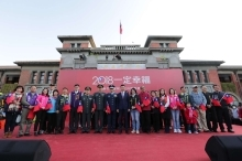 photo of Mayor Lin and other government officials