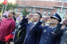 Mayor Lin and other Government Officials salute to the National Flag