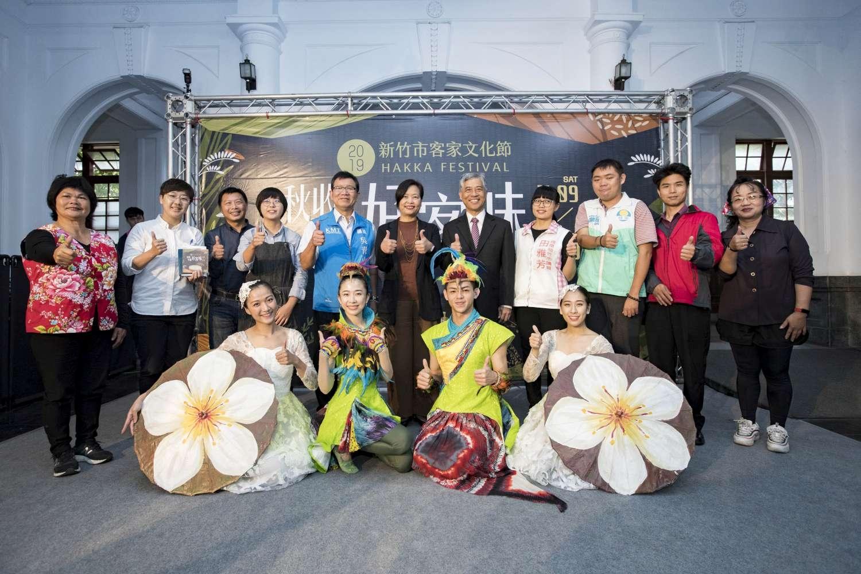 新竹市客家文化節9日開跑1