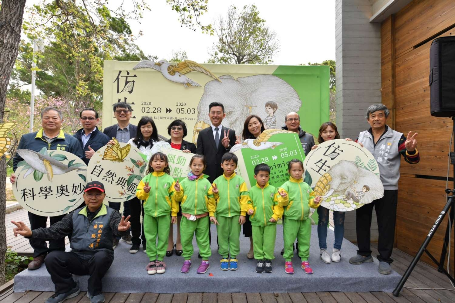 "An inspiration from nature! ""Exhibition of Biomimicry"" at National Taiwan Science Education Center relocates to Hsinchu for the first time"