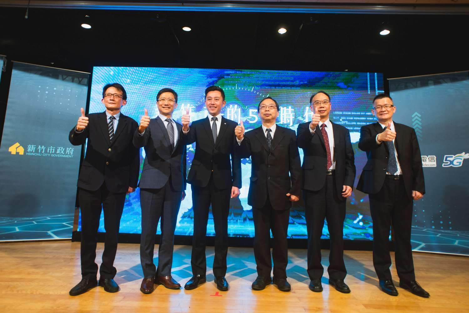 The first in Taiwan! Hsinchu City provides a 5G experimental field